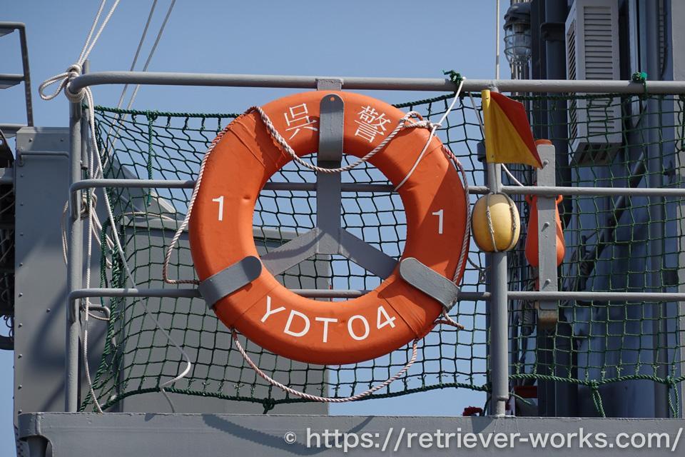 水中処分母船4号