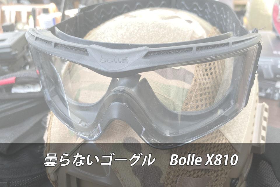 Bolle X810